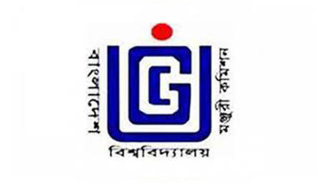 University Grants Commission (UGC) of Bangladesh