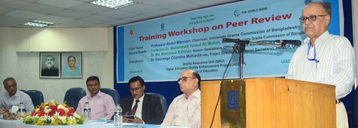 UGC organized training workshop on Peer Review
