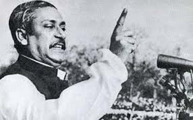 UNESCO\'s Recognition of 7th March Speech of Bangabandhu as part of the world's documentary heritage