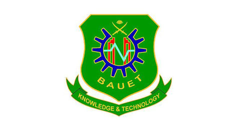 Army University of Engineering and Technology (BAUET), Qadirabad